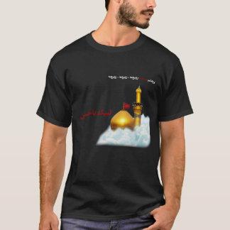 لبیک یاحسین - حرم امام حسین (ع) T-Shirt