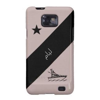 ليام Liam in Arabic Galaxy S2 Cases