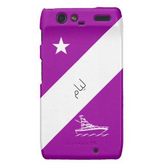 ليام Liam in Arabic Motorola Droid RAZR Covers