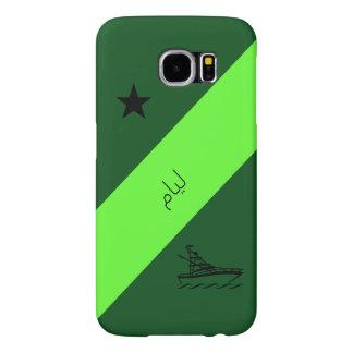 ليام Liam in Arabic Samsung Galaxy S6 Cases
