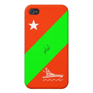 ليام Liam in Arabic iPhone 4/4S Case