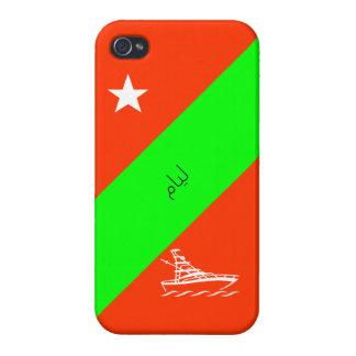 ليام Liam in Arabic Case For iPhone 4