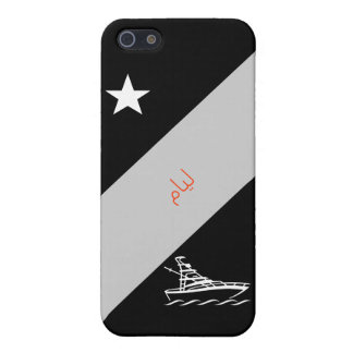 ليام Liam in Arabic iPhone 5 Case