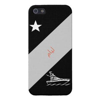 ليام Liam in Arabic Cover For iPhone 5