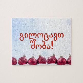 გილოცავთ შობა! Merry Christmas in Georgian rf Puzzles