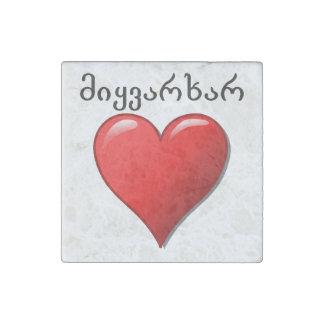 მიყვარხარ - I love you in Georgian Stone Magnet