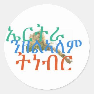ኤርትራንዘልኣለምትነብር - Eritrea vive para siempre Pegatina Redonda