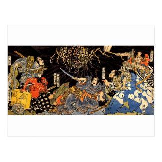 お化け蜘蛛, 国芳, araña del monstruo, Kuniyoshi, Ukiyo-e Postal