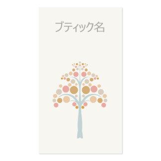 かわいいシンプルな気まぐれ木名刺 BUSINESS CARD