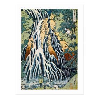 きりふりの滝, 北斎 Kirifuri Falls, Hokusai, Ukiyo-e Post Card