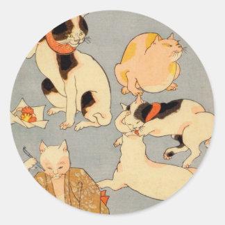 たとえ尽の内(下), 国芳 Japanese Cats(3), Kuniyoshi, Ukiyo-e Classic Round Sticker