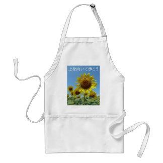 ひまわり , Sunflower Adult Apron