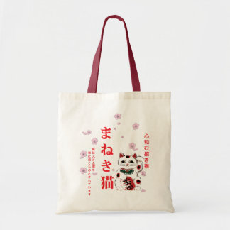 まねき猫 Maneki Neko Bag