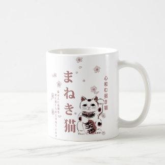 まねき猫 Maneki Neko Mug