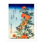 アザミに小鳥, 北斎 Bird and Thistle, Hokusai, Ukiyo-e Postcard