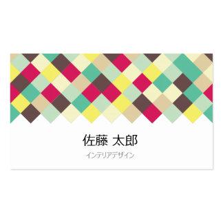 カラー名刺に飛び込む BUSINESS CARD
