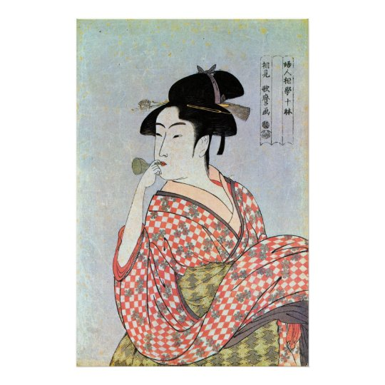 ガラスの笛を吹く女, 歌麿 Glass Whistling Woman, Utamaro Poster