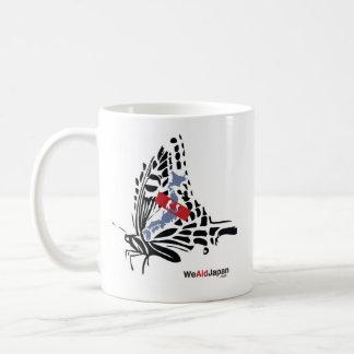 キリンと蝶 マグカップ de la taza de Giraffe Butterfly