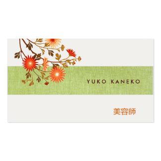 グリーンリネンストライプオレンジナチュラルビューティ BUSINESS CARD