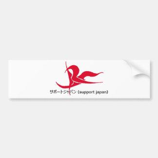 サポートジャパン (support japan) Red RX Bumper Sticker