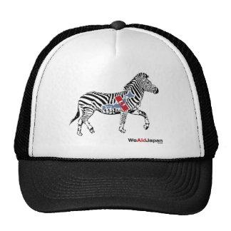 シマウマ帽子 del gorra de la cebra