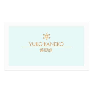 シンプルでサロンブルー、エレガントな美しさのスパ BUSINESS CARD
