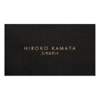 シンプルな黒 フェイクリネンエレガントプロ BUSINESS CARD TEMPLATE