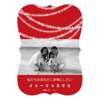 """スタイリッシュ輝く写真の休日の挨拶カード INVITACIÓN 5"""" X 7"""""""