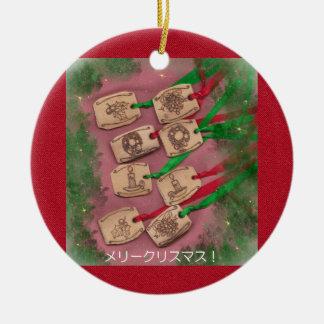 ノスタルジッククリスマス Double-Sided CERAMIC ROUND CHRISTMAS ORNAMENT