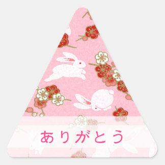 ピンク桜とウサギ「ありがとう」 TRIANGLE STICKER