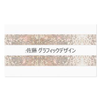 ファッションブティックキラキラシルバースパンコールホワイト名刺を見て TARJETAS DE VISITA
