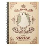 プレミアムおこさん-Premium Okosan スプリングノート