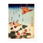 ヘビイチゴに小鳥, 北斎 Bird and Mock Strawberry, Hokusai Postcard