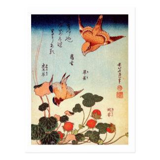 ヘビイチゴに小鳥, 北斎 Bird and Mock Strawberry, Hokusai Post Card