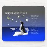 ペンギンは空を飛べない ALFOMBRILLAS DE RATON