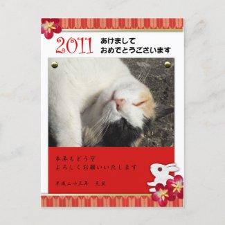 ペーパークラフト風写真年賀状A-New Year PHOTO Post Card postcard