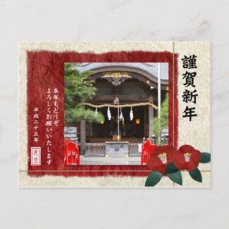 ペーパークラフト風写真年賀状B-New Year PHOTO Post Card postcard