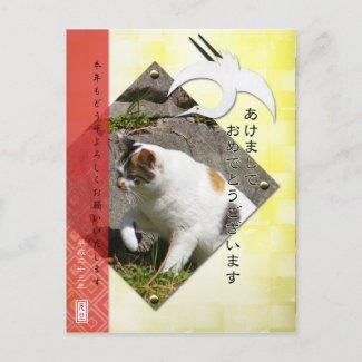 ペーパークラフト風写真年賀状C-New Year PHOTO Post Card postcard