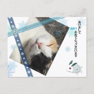 ペーパークラフト風写真年賀状D-New Year PHOTO Post Card postcard