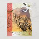 ペーパークラフト風写真年賀状E-New Year PHOTO Post Card postcard