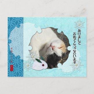 ペーパークラフト風写真年賀状F-New Year PHOTO Post Card postcard