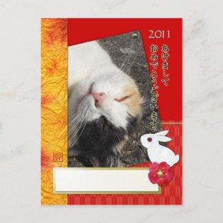ペーパークラフト風写真年賀状G-New Year PHOTO Post Card postcard