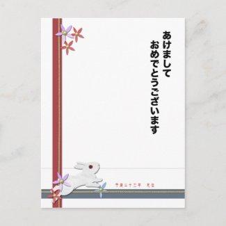 ペーパークラフト風写真年賀状H-New Year PHOTO Post Card postcard
