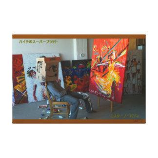 ミスターノーバディ Mr. NOBODY self-portrait art studio 2 Canvas Print