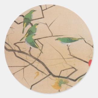 メジロ, 速水御舟, Japanese White-Eye, Gyoshū, Japan Art Classic Round Sticker