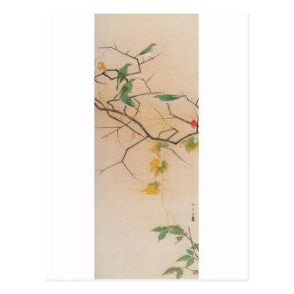 メジロ, 速水御舟, Japanese White-Eye, Gyoshū, Japan Art Postcard