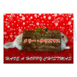 メリー・クリスマス Japanese Red - Rabbit Christmas Card