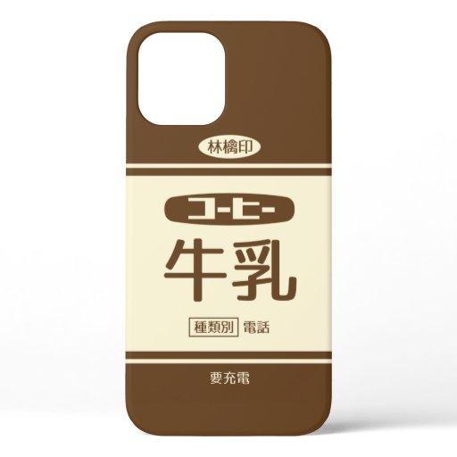 レトロなコーヒー牛乳 iPhone 12 CASE