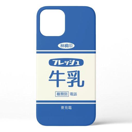 レトロなフレッシュ牛乳 iPhone 12 CASE