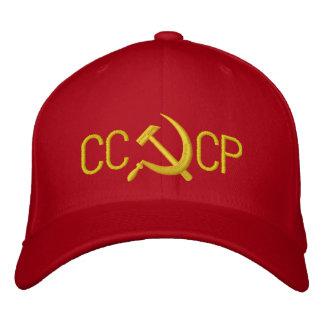 ロシア de la hoz y del martillo de CCCP СерпиМолот Gorra De Béisbol Bordada